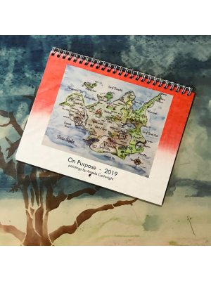 2019 On Purpose Art Calendar